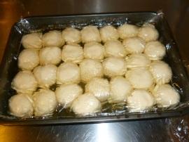 Boyos – Sephardic Savory Pastries Ronit Penso